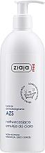 Parfüm, Parfüméria, kozmetikum Hidratáló emulzió atópiás bőrre - Ziaja Med Atopic Dermatitis Care