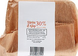 Parfüm, Parfüméria, kozmetikum Természetes szappan - Avebio Aleppo Soap 30%