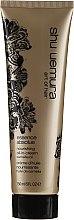 Parfüm, Parfüméria, kozmetikum Tápláló krém olaj - Shu Uemura Art Of Hair Essence Absolue Essence Absolue Nourishing Oil-In-Cream