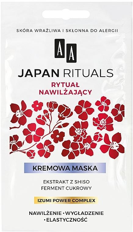 Hidratáló arcmaszk - AA Japan Rituals Moisturizing Mask