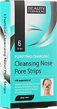 Parfüm, Parfüméria, kozmetikum Pórustisztító orrtapasz - Beauty Formulas Purifying Charcoal Deep Cleansing Nose Pore