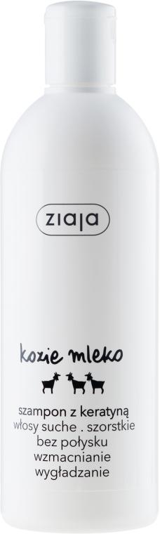 Sampon - Ziaja Goat's Milk Strenghtening Nourishing Shampoo With Keratin