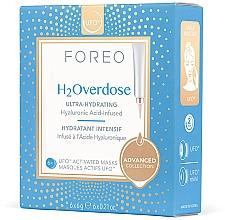 Parfüm, Parfüméria, kozmetikum Intenzív hidratáló tápláló maszk - Foreo Ufo H2Overdose Mask
