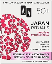 "Parfüm, Parfüméria, kozmetikum Aktív bio arckrém ""Rugalmasság stimuláló"" - AA Japan Rituals 50+"