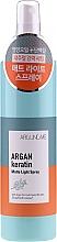 Parfüm, Parfüméria, kozmetikum Hajspray - Around Me Argan Keratin Matte Light Spray