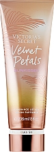 Parfüm, Parfüméria, kozmetikum Testápoló - Victoria's Secret Velvet Petals Sunkissed Body Milk