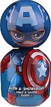 Parfüm, Parfüméria, kozmetikum Gyermek tusfürdő - Corsair Marvel Avengers Captain America Bath&Shower Gel