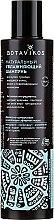 Parfüm, Parfüméria, kozmetikum Hidratáló natúr sampon - Botavikos Natural Moisturizing Shampoo