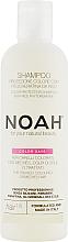 Parfüm, Parfüméria, kozmetikum Hajszínvédő sampon - Noah