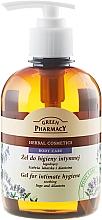 Parfüm, Parfüméria, kozmetikum Nyugtató intim mosakodó gél zsályával és allantoinnal - Green Pharmacy