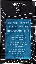 Parfüm, Parfüméria, kozmetikum Hidratáló hajmaszk hialuronsavval - Apivita Moisturizing Hair Mask With Hyaluronic Acid