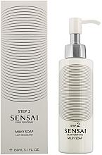 Parfüm, Parfüméria, kozmetikum Arctisztító tej - Kanebo Sensai Milky Soap