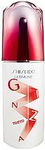 Parfüm, Parfüméria, kozmetikum Ápoló koncentrátum - Shiseido Ultimune Power Infusing Concentrate Ginza Limited Edition