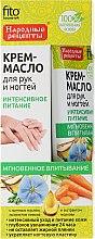 Parfüm, Parfüméria, kozmetikum Kéz- és körömápoló krémolaj - Fito Kozmetikum