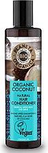 Parfüm, Parfüméria, kozmetikum Hidratáló hajbalzsam - Planeta Organica Organic Coconut Natural Hair Conditioner