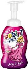 "Parfüm, Parfüméria, kozmetikum Fürdőhab ""Hercegnő"" - Bobini Baby Line Bath Foam"