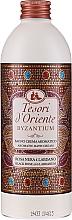 Parfüm, Parfüméria, kozmetikum Tesori d`Oriente Byzantium Bath Cream - Fürdőhab-krém