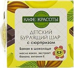 """Parfüm, Parfüméria, kozmetikum Fürdőgolyó """"Banán csokoládéban"""" - Le Cafe de Beaute Bubble Ball Bath"""