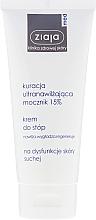 Parfüm, Parfüméria, kozmetikum Lábkrém 15% karbamiddal - Ziaja Med Ultra-Moisturizing with Urea 15%