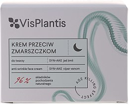 Parfüm, Parfüméria, kozmetikum Éjszakai arckrém - Vis Plantis Age Killing Effect Anti Wrinkle Cream