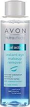 Parfüm, Parfüméria, kozmetikum Kétfázisú sminklemosó szemre - Avon Dual Action Eye Make Up Remover