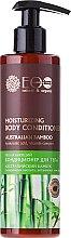 """Parfüm, Parfüméria, kozmetikum Hidratáló testápoló """"Ausztrál bambusz"""" - ECO Laboratorie Natural & Organic"""