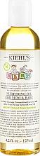 Parfüm, Parfüméria, kozmetikum Gyermek tápláló testápoló olaj - Kiehl`s Mom & Baby Body Oil