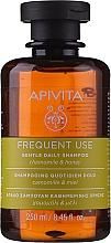 Parfüm, Parfüméria, kozmetikum Sampon kamilával és mézzel - Apivita Gentle Daily Shampoo