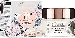 Parfüm, Parfüméria, kozmetikum Arcsimító nappali anti-age krém 50+ - Bielenda Japan Lift Day Cream 50+ SPF6