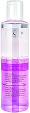 Parfüm, Parfüméria, kozmetikum Vízálló sminklemosó szemre és szájra - PostQuam Sense Bi-phase Make Up Remover Waterproof
