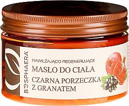 Parfüm, Parfüméria, kozmetikum Testápoló olaj fekete ribizli és gránátalma kivonattal - Bosphaera