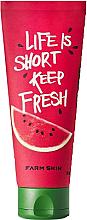 "Parfüm, Parfüméria, kozmetikum Arckrém ""Dinnye"" - Superfood Fresh Food For Skin Moisturizing Watermelon Aqua Facial Gel Cream"