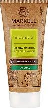 Parfüm, Parfüméria, kozmetikum Arcmaszk csiga mucin kivonattal - Markell Cosmetics Mask
