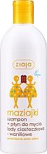 Parfüm, Parfüméria, kozmetikum Tusoló balzsam gyerekeknek - Ziaja Kids Shampoo and Shower Gel Cookies and Vanilla Ice Cream