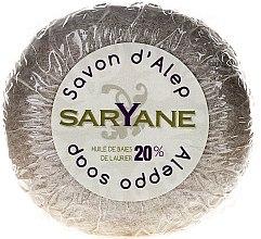 Parfüm, Parfüméria, kozmetikum Gömbölyű szappan - Saryane Authentique Savon DAlep 20%