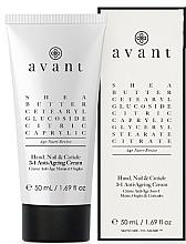 Parfüm, Parfüméria, kozmetikum Öregedésgátló krém körömre és kutikulára - Avant Hand Nail & Cuticle Anti-Ageing Cream