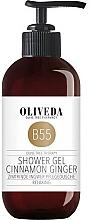 """Parfüm, Parfüméria, kozmetikum Tusfürdő """"Fahéj és gyömbér"""" - Oliveda B55 Shower Gel Cinnamon Ginger"""