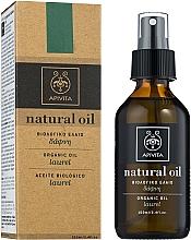 Parfüm, Parfüméria, kozmetikum Természetes babérolaj - Apivita Aromatherapy Organic Laurel Oil