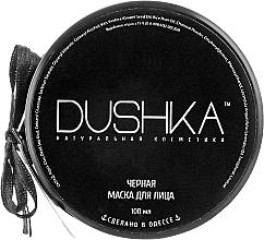 """Parfüm, Parfüméria, kozmetikum Arcmaszk """"Fekete"""" - Dushka"""