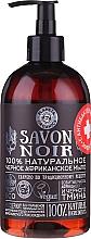 Parfüm, Parfüméria, kozmetikum Természetes fekete afrikai kéz- és testszappan - Planeta Organica Savon Noir