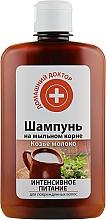"""Parfüm, Parfüméria, kozmetikum Helyreállító és tápláló sampon """"Kecsketej"""" - Házi Orvos"""