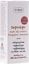Parfüm, Parfüméria, kozmetikum Tápláló arckrém - Ziaja Cupuacu Nourishing Face Cream