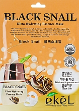 Parfüm, Parfüméria, kozmetikum Szövetmaszk fekete csiganyállal - Ekel Black Snail Ultra Hydrating Essence Mask