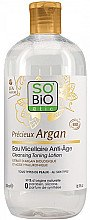 Parfüm, Parfüméria, kozmetikum Micellás víz - So'Bio Etic Argan Cleansing Toning Lotion
