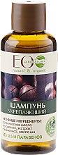 Parfüm, Parfüméria, kozmetikum Erősítő sampon - ECO Laboratorie Strenghtening Shampoo