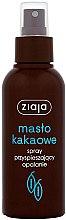 "Parfüm, Parfüméria, kozmetikum Testápoló spray ""Kakaóvaj"" - Ziaja Body Spray"