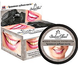 "Parfüm, Parfüméria, kozmetikum Fogkrém ""Aktív szén"" - Sabai Thai Herbal Charcoal Toothpaste"