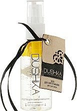 Parfüm, Parfüméria, kozmetikum Sminklemosó száraz bőrre - Dushka