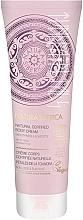 """Parfüm, Parfüméria, kozmetikum Testkrém """"A Tundra szirmai"""" - Natura Siberica Natural Certified Body Cream"""