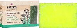 Parfüm, Parfüméria, kozmetikum Szappan - Sattva Hand Made Soap Aloe Vera